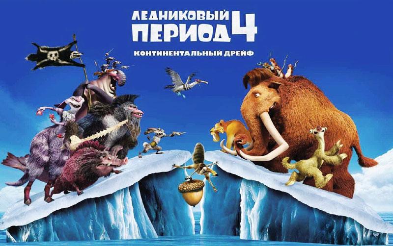 Кто озвучивает тигра из ледникового периода фильмы с участием дэвидом питером полом